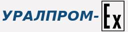 Уралпром-Ex